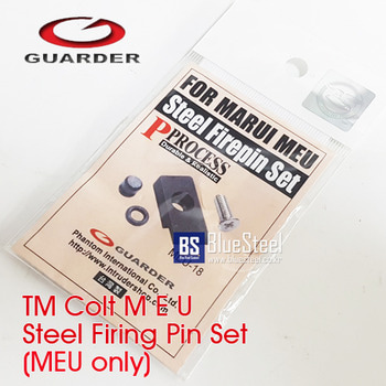 [Guarder] Steel Firepin Set for Marui MEU GBB,더미핀