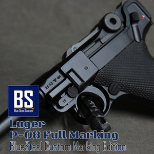 [BS] P-08 Luger BlueSteelCustom LV I(WE),루거,p08