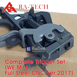[RATECH] WE M14 STEEL CNC Trigger Set(ver.2017)