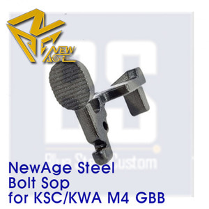 [Newage]STEEL Bolt Stop for KSC M4