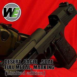 [WE] Desert Eagle Full metal,데저트이글