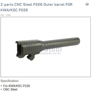 KSC/KWA P226 STEEL CNC Outer Barrel