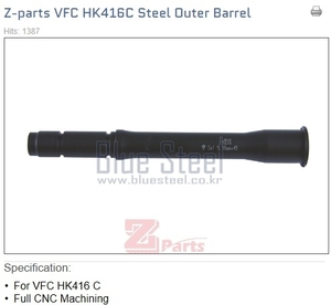 [VFC] Z-parts HK416C STEEL CNC Outer Barrel