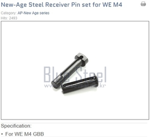 [Newage] M4 Receiver STEEL CNC Pin[F/R]